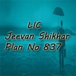 LIC Jeevan Shikhar Plan No 837 Review Benefits, Features