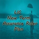 LIC New Term Assurance Rider Plan
