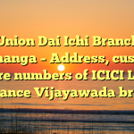 Star Union Dai Ichi Branches in Darbhanga – Address, customer care numbers of ICICI Life Insurance Vijayawada branch