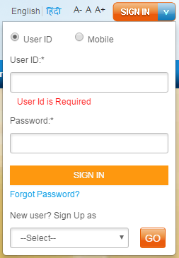 OICL Login Page