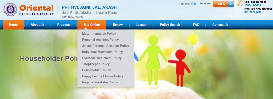 OICL Online Insurance Products