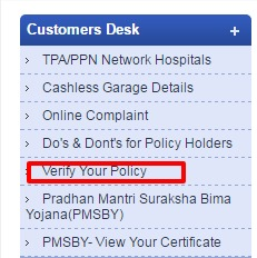 UIIC Policy Verification