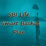SBI Life Smart Bachat Plan